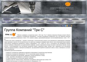 Tri-s.ua thumbnail
