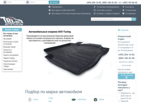 triabc.ru at WI. ТРИ-АВС - интернет-магазин автомобильных ...