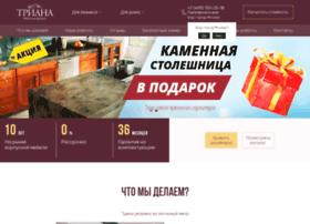 Trianamebel.ru thumbnail