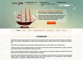 Triasgeo.ru thumbnail