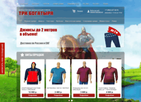 Tribogatiria.ru thumbnail