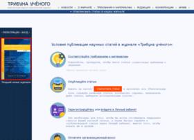 Tribune-scientists.ru thumbnail