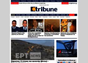 Tribune.gr thumbnail