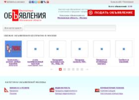 Trigion.ru thumbnail