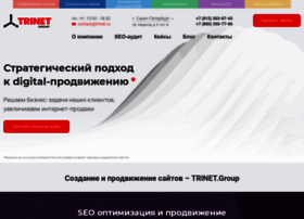 Trinet.ru thumbnail