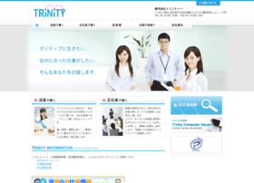Trinity-net.co.jp thumbnail