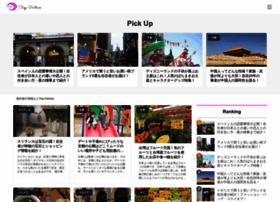 Trip-partner.jp thumbnail