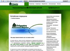 Triquetra.ru thumbnail