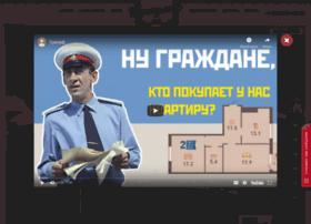 Triumf39.ru thumbnail