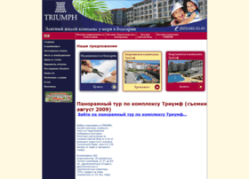Triumph-bg.ru thumbnail