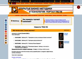 Triz-ri.ru thumbnail