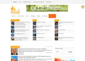 Trkelets.ru thumbnail