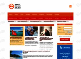 Trn-news.ru thumbnail