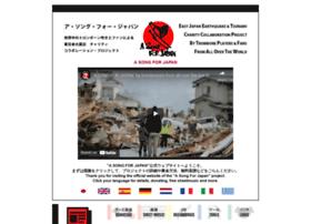 Trombones.jp thumbnail