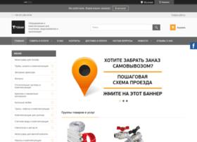 Troynik.kiev.ua thumbnail