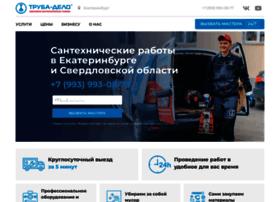 Truba-delo.ru thumbnail