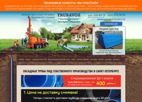 Trubavoz.ru thumbnail