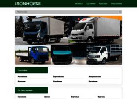 Truck.ironhorse.ru thumbnail