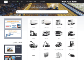 Truck1.net thumbnail