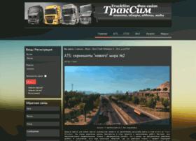 Trucksim.ru thumbnail