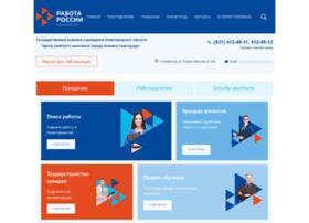 Trud-nnov.ru thumbnail