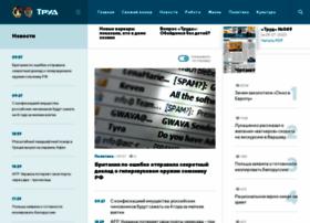 Trud.ru thumbnail