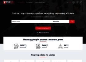 Trud.ua thumbnail