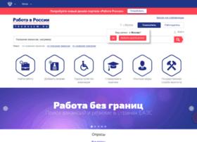 Trudvsem.ru thumbnail