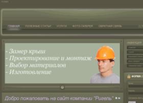True-dota.ru thumbnail