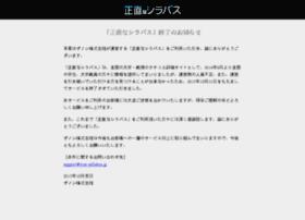 True-syllabus.jp thumbnail