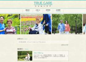 Truecare.jp thumbnail