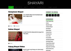 Trueshayari.in thumbnail