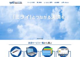 Trustwork.jp thumbnail