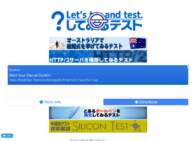 Try-and-test.net thumbnail