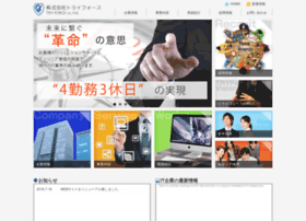 Try-force.co.jp thumbnail