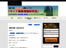 Tryi.jp thumbnail
