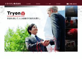 Tryon.co.jp thumbnail