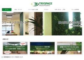 Tryspace.jp thumbnail