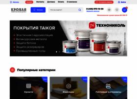 Ts-krovizol.ru thumbnail