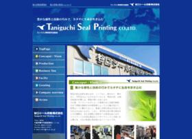 Ts-p.co.jp thumbnail