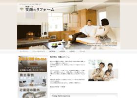 Tsa.co.jp thumbnail