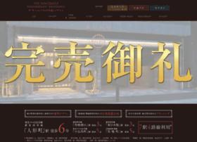 Tsc-nihombashi-r.jp thumbnail