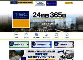 Tsc-security.co.jp thumbnail