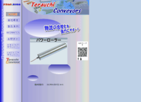 Tsconveyor.co.jp thumbnail