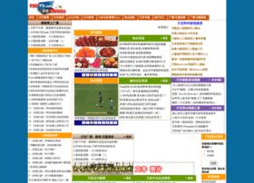 Tsctv.net thumbnail