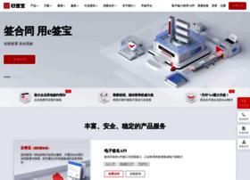 Tsign.cn thumbnail