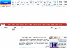 Tsipo.com.cn thumbnail