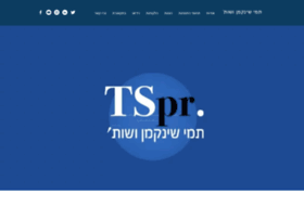 Tspr.co.il thumbnail