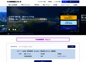 Tsr-net.co.jp thumbnail