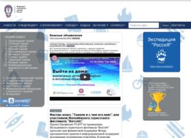 Tssr.ru thumbnail